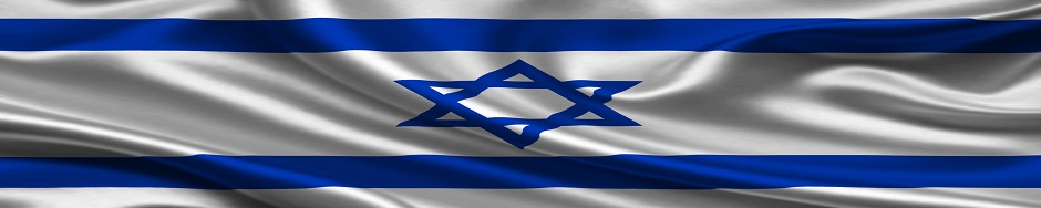 Israel The Legitimate State