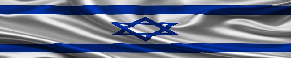 Israel The Legitimate State