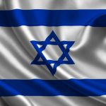 Land of Israel and Jewish Heritage - 3