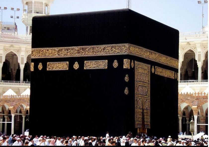 The Kaaba, ancient sacred stone building that Muslims pray toward in the Grand Mosque. Mecca, Saudi Arabia